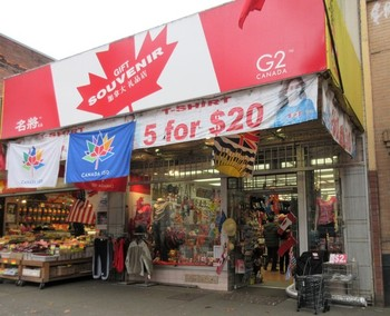 G2 Canada (Gifts & Fashion) - Shopping - Retail/Wholesale