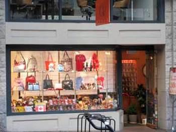 C K World Trading Inc Cnkw Souvenirs Gifts Handbags Luggage